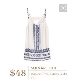 Stitch Fix Stylist: This top is cute! I am not sure how flattering the cut would be on my short torso, though.