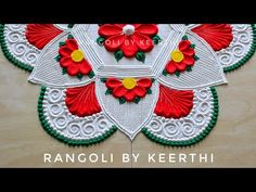 Simple rangoli design for Diwali l महालक्ष्मी रांगोळी l easy rangoli designs l kolam muggulu - YouTube