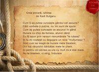 Kpoezii: Grea povară, iubirea