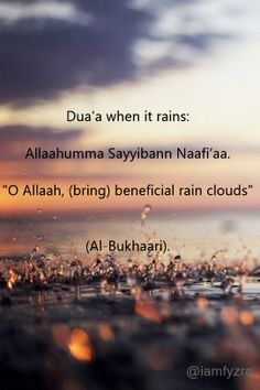 Du'as when it rain.