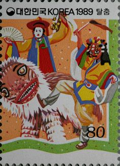 Mask Dance, Image Resources, Korean Art, World History, Postage Stamps, Art Lessons, Rooster, Traditional, Inspired