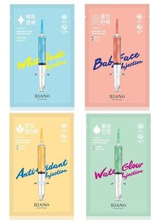 BANOBAGI Bano White jade Baby Face Anti Oxidant Water Glow Mask Pack #BANOBAGI Cosmetic Packaging, Brand Packaging, Ad Design, Branding Design, Medicine Packaging, Cream For Oily Skin, Glow Mask, Cosmetic Design, Skin Mask