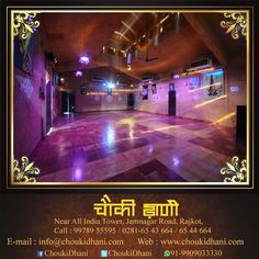 Either private party or chill out with friends, let your body moves like water or movement meditation in discotheque of Chouki Dhani Resort Rajkot where age is just a number.