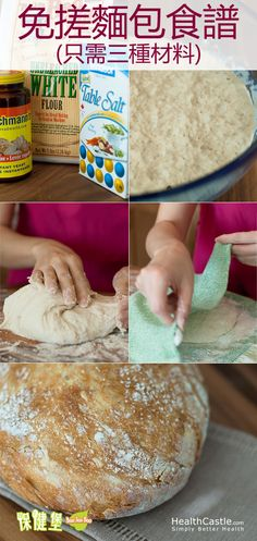 Easy Homemade Bread 3 Ingredients