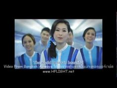Bangkok Airways New Safety Video and New Uniform