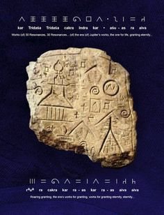 Paleo-Sanskrit texts collected at Yonaguni