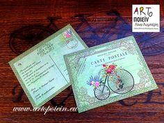 ARTοποιείν: vintage card postals προσκλητήρια βάπτισης!