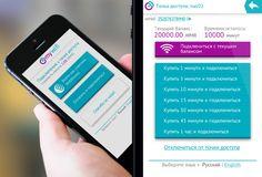 mywifi.com (app) by Denis Espinoza, via Behance