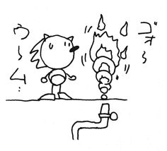 Sketch Scrap Brain Zone II by Hirokazu Yasuhara from the Japanese manual for #SonictheHedgehog on #Sega Genesis and #Megadrive. http://sonicscene.net/sonic-the-hedgehog-game