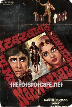 Mr. Natwarlal (1979)