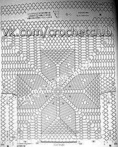 Любители вязания крючком на Блоге Настика | VK