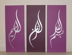 Set of 3 Islamic paintings on canvas by IslamicArtDesign on Etsy