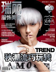 Kris Wu Yi Fan for Rayli (October 2015 issue)
