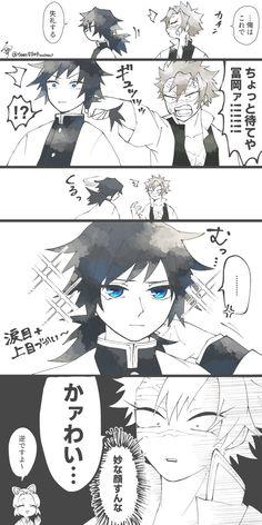 Dragon Slayer, Anime Demon, Anime Ships, Creepypasta, Anime Style, Illustration Art, Fan Art, Drawings, Cute