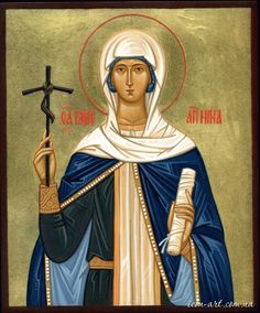 St. Nina Equal-to-the-Apostles