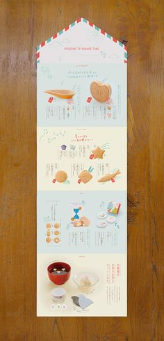 加賀種食品工業 | 石川県金沢のホームページ制作・デザイン事務所・映像制作|VOICE