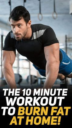 Check out The best 10 minute workout that will help you burn body fat and improve your weight loss results that you can do at home or anywhere! #fitness #gym #exercise #exercises #workout #cardio #hiit #fit #fitfam #home