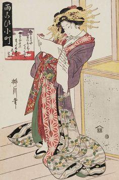 Amagoi Komachi. Ukiyo-e woodblock print, early 19th century, Japan, by artist Yanagawa Shigenobu I