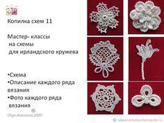 Мастер-класс: мотивы крючком копилка схем 11 Crochet Necklace, Jewelry, Crochet Collar, Jewellery Making, Jewerly, Jewelery, Jewels, Jewlery, Fine Jewelry