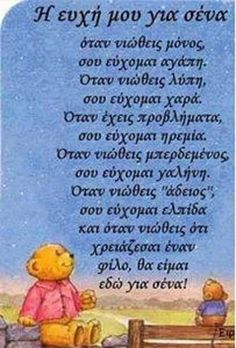 My Second Favorite Happy Birthday Meme Birthday Celebration Quotes, Happy Birthday Meme, Favorite Quotes, Best Quotes, Good Night Quotes, Live Laugh Love, Greek Quotes, Sweet Words, Uplifting Quotes
