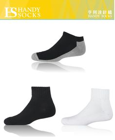 Ankle Socks for Light Sports ✨Color: Customized ✨Size: 22~26cm(Female, Male) Read More⏩www.handysocks.com #taiwan #socks #design #fashion #fun #happy #love #man #friends #follow #followme #handysocks #manufacture #oem