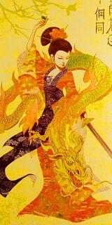 Chinese Scroll Mulan