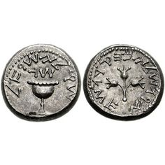 """Silver Shekels, the Hasmoneans, and Chanukah  The history of the origin of Jewish coinage is an interesting one.The best authorities on the subject trace the origins of Jewish coinage to belong to the period of the Hasmonean princes. About 140 BCE, Antiochus VII (Sidetes), the son of Demetrius I, granted to Simon Maccabaeus, """"the priest and prince of the Jews,"""" the right of coining money. This was to be """"with his own stamp,"""" and to be current """"in his own country"""".  Click on the photo for…"""