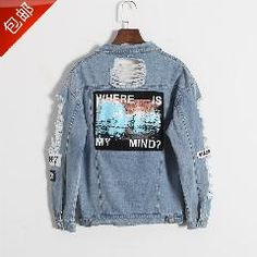 Where is my mind? Korea retro washing frayed embroidery letter patch jeans bomber jacket Light Blue Ripped Denim Coat Daylook