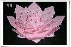 Орел Оригами: Оригами обучения Диаграммы. Лотос.