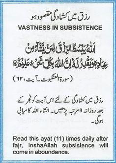 Vastness In Subsistence(In Rizq) Duaa Islam, Islam Hadith, Allah Islam, Islam Quran, Hadith Quotes, Muslim Quotes, Quran Quotes, Islamic Phrases, Islamic Messages