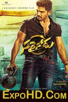 Allu Arjun Sarrainodu Movie First Look Telugu Movies Online, Telugu Movies Download, Latest Hindi Movies, Allu Arjun Images, Tv Live Online, Netflix, Audio, Hollywood, Movies
