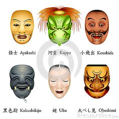 Noh Mask Stock Photos, Images, & Pictures – (71 Images)