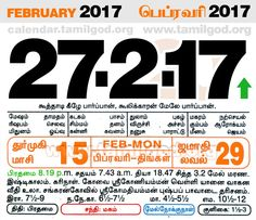 Tamil daily calendar for the day 27/02/2017