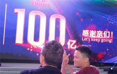 Alibaba's Singles Day sales hit 10 billion yuan worth of goods in seven minutes