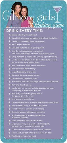 """Watching an episode or two with your BFF, your mom, or your BFF who is your mom? Use this handy-dandy guide to spice up your night! The Ultimate """"Gilmore Girls"""" Drinking Game Glimore Girls, Girls Night, Friends Girls, Girls Weekend, Girlfriends, Babette Ate Oatmeal, Gilmore Girls Quotes, Gilmore Girls Episodes, Behind Blue Eyes"""
