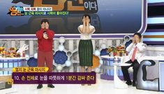 Korean Man Claims He Recovered His Eyesight Using Just His Thumb