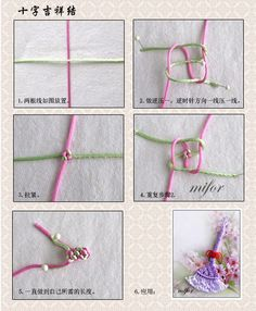 Cross auspicious the knot - mifor - Lanting knot art