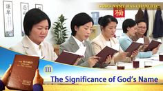 """Gospel Movie clip """"God's Name Has Changed?!"""" (3) - The Significance of G..."""