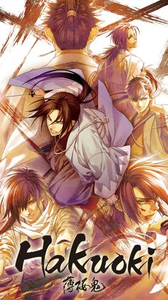"""Press Release: """"The English version of """"Hakuoki"""", one of the most popular Otome games in Japan, will be coming to Asia this December. It will be available for download on iPhone and Android phones from mid-December."""""""