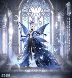 Night's Queen from past event Evernight's Dream that comes back around