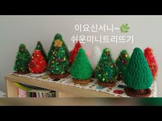 Crochet Patterns, Christmas Ornaments, Knitting, Holiday Decor, Shower Towel, Tejidos, Xmas, Tricot, Crochet Pattern