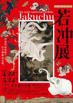 The Anniversary of Birth: Jakuchu Japan Graphic Design, Japanese Poster Design, Graphic Design Posters, Graphic Design Illustration, Ad Design, Book Design, Layout Design, Japanese Drawings, Japanese Art