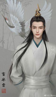 Cosplay Characters, Joy Of Life, Hanfu, Beautiful Men, Fantasy Art, Art Drawings, Fangirl, Artsy, Anime