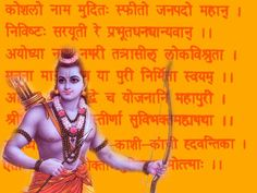 Happy Ram Navami- Messages, Quotes, Wishes, Status, Greetings, SMS, Images, Pics, Pictures, HD Image Happy Ram Navami, Ram Wallpaper, Lord Rama Images, Sri Rama, Hindu Festivals, Gods And Goddesses, Hd Images, Wish, Pictures