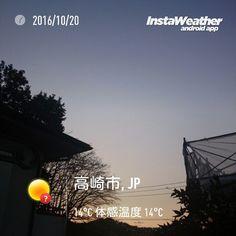 おはよーございます 朝明るくなるのがだいぶ遅くなってきました  #みんなのIT #おはよう #ohayo #群馬県 #高崎市 システムコンサルタント #gunma #takasaki
