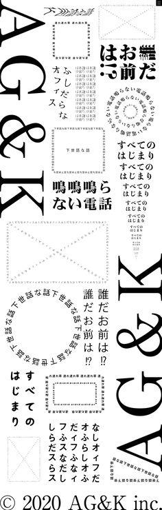 Joseph Muller, Web Design Gallery, Layout Design, Typography, Graphic Design, Ariana Grande, Editorial, Asian, Letterpress