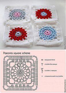 theme - Knit a square motif of Paeonia. Crochet Bedspread Pattern, Granny Square Crochet Pattern, Crochet Blocks, Crochet Diagram, Crochet Stitches Patterns, Crochet Chart, Crochet Squares, Crochet Motif, Granny Squares