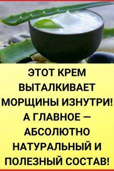Homemade Cosmetics, Herbal Medicine, Garden Pots, Herbalism, Beauty Hacks, Health Fitness, Perfume, Fruit, Makeup