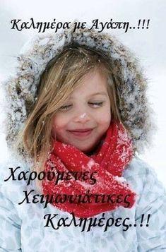 Good Morning, Anna, Wallpapers, Weddings, Women, Party, Buen Dia, Bonjour, Wedding