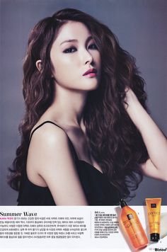 Gyuri - Kara WOOOOW! SO PRETTY